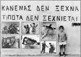 1974-eisvoli